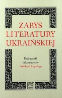 Zarys literatury ukraińskiej. Podręcznik informacyjny Bohdana Łepkiego - okładka książki