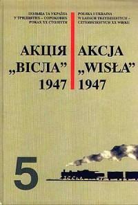 Akcja Wisła 1947. Seria: Polska - okładka książki