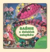 Baśnie z dalekich zakątków (+ CD) - okładka książki