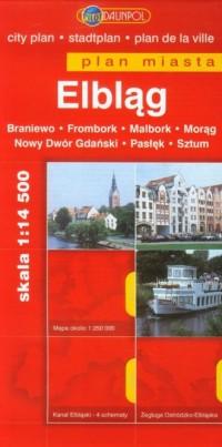 Elbląg plan miasta (skala 1:14 500) - okładka książki