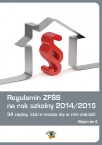 Regulamin ZFŚS na rok szkolny 2014/2015. 34 zapisy, które muszą się w nim znaleźć - okładka książki