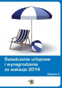 Świadczenie urlopowe i wynagrodzenie za wakacje 2014 - okładka książki
