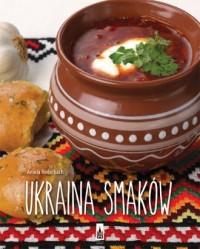 Ukraina smaków - okładka książki