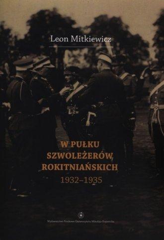 W Pułku Szwoleżerów Rokitniańskich - okładka książki