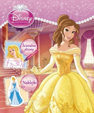 Disney. Księżniczka - okładka książki