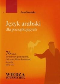 Język arabski dla początkujących (+ CD) - okładka podręcznika