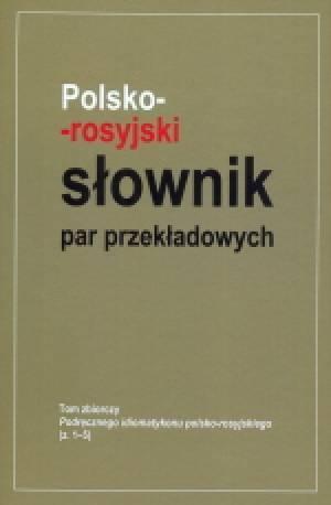 Polsko-rosyjski słownik par przekładowych. - okładka podręcznika