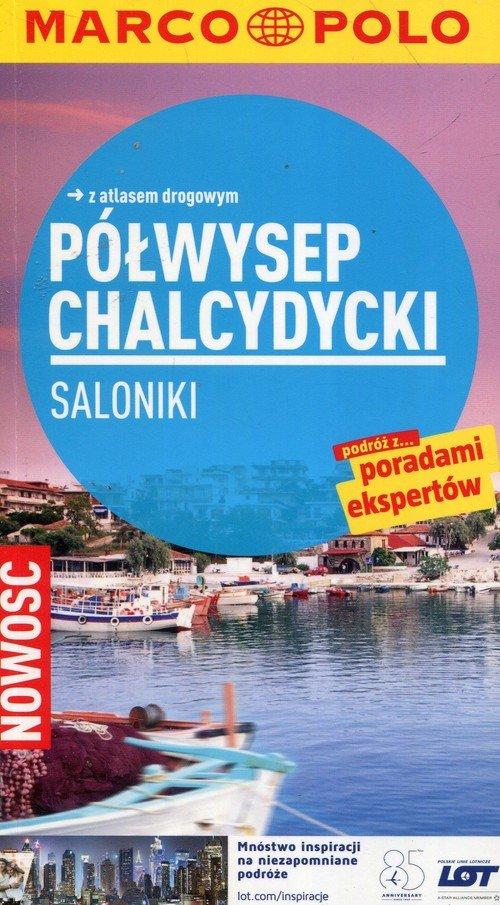 Półwysep Chalcydycki. Saloniki. - okładka książki