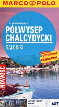 Półwysep Chalcydycki. Saloniki. Wybrzeże Morza Czarnego. Przewodnik z atlasem drogowym - okładka książki
