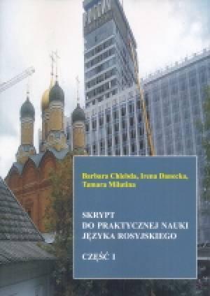 Skrypt do praktycznej nauki języka - okładka książki