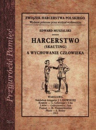 Harcerstwo skauting a wychowanie - okładka książki