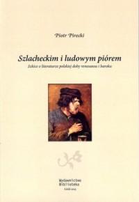 Szlacheckim i ludowym piórem. Szkice o literaturze polskiej doby renesansu i baroku - okładka książki