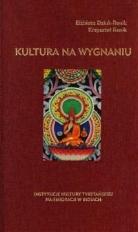 Kultura na wygnaniu - okładka książki