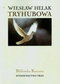 Tryhubowa - okładka książki