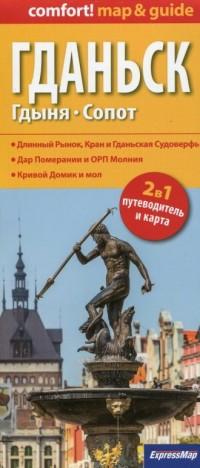 Gdańsk, Gdynia, Sopot (RU) 2w1. - okładka książki