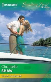 Grecki kochanek. Seria: Światowe Życie Ekstra - okładka książki