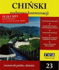 Podstawy konwersacji. Chiński - okładka podręcznika