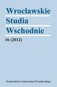 Wrocławskie Studia Wschodnie 16/2012 - okładka książki