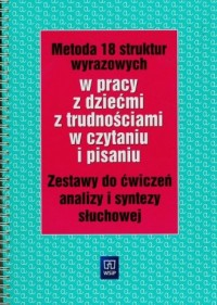 Metoda 18 struktur wyrazowych w pracy z dziećmi z trudnościami w czytaniu i pisaniu. Szkoła podstawowa - okładka książki