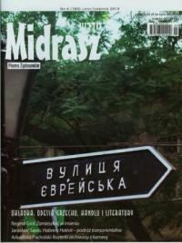 Midrasz 4/2014 - okładka książki