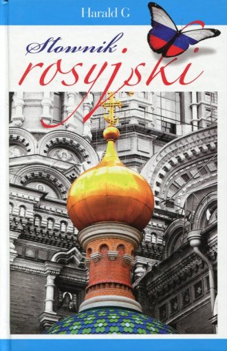 Słownik rosyjski. Rosyjsko-polski, - okładka podręcznika