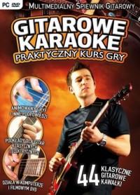 Gitarowe karaoke. Praktyczny kurs - okładka płyty