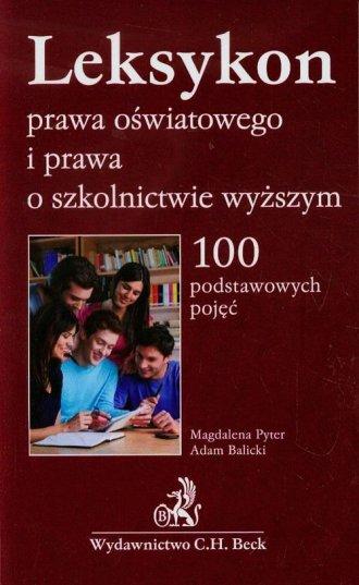 Leksykon prawa oświatowego i prawa - okładka książki