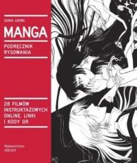 Manga. Podręcznik rysowania. Wszystko - okładka książki