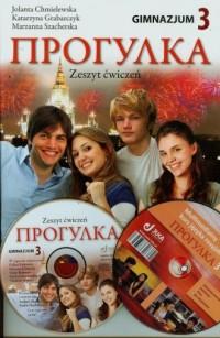 Progułka. Język rosyjski. Gimnazjum. Zeszyt ćwiczeń cz. 3 (+ CD + DVD) - okładka podręcznika