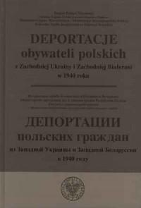 Deportacje obywateli polskich z Zachodniej Ukrainy i Zachodniej Białorusi w 1940 roku - okładka książki
