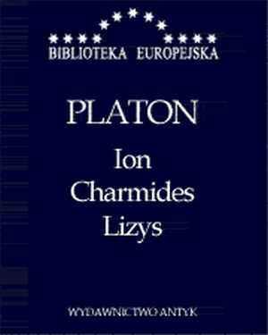 Ion, Charmides, Lizys. Seria: Biblioteka - okładka książki
