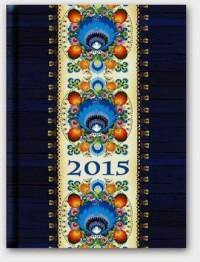 Kalendarz 2015. Soft Paw B6 - okładka książki