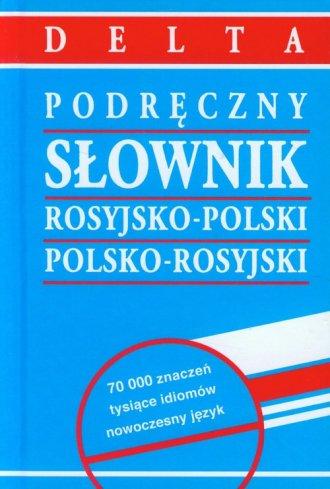 Podręczny słownik rosyjsko-polski, - okładka podręcznika