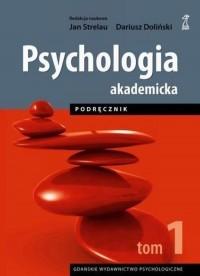 Psychologia akademicka. Podręcznik. - okładka książki