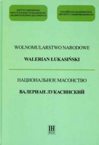 Wolnomularstwo narodowe - okładka książki