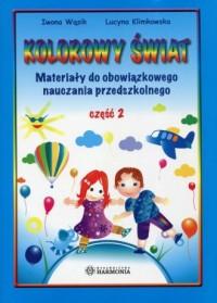 Kolorowy świat. Materiały do obowiązkowego - okładka podręcznika
