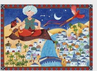 Ali Baba (puzzle) - zdjęcie zabawki, gry