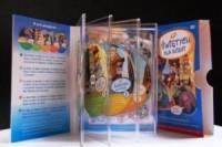 O Świętych dla dzieci (5 płyt DVD) - okładka filmu