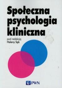 Społeczna psychologia kliniczna - okładka książki