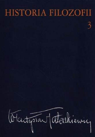 Historia filozofii Tom 3. Filozofia - okładka książki