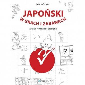 Japoński w grach i zabawach - okładka podręcznika