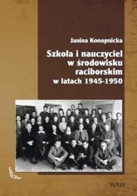Szkoła i nauczyciel w środowisku - okładka książki