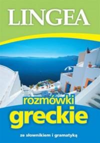 Rozmówki greckie ze słownikiem i gramatyką - okładka książki