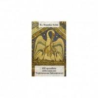 100 sposobów oddawania czci Najświętszemu Sakramentowi - okładka książki
