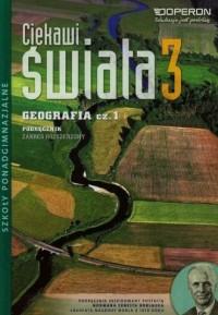 Ciekawi świata 3. Geografia. Szkoła - okładka podręcznika