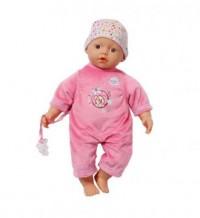 Lalka my little Baby born (ciemnoróżowa 32 cm) - zdjęcie zabawki, gry