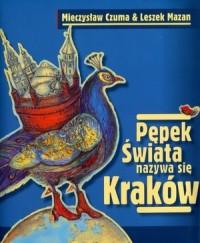 Pępek świata nazywa się Kraków - okładka książki