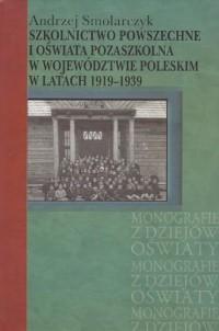 Szkolnictwo powszechne i oświata - okładka książki