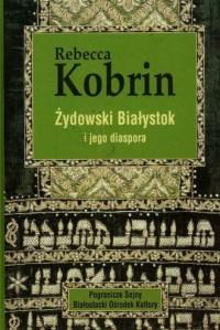 Żydowski Białystok i jego diaspora - okładka książki