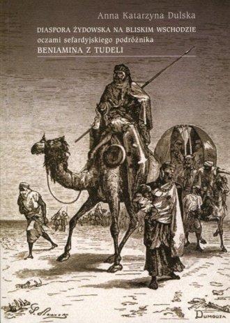 Diaspora żydowska na Bliskim Wschodzie - okładka książki